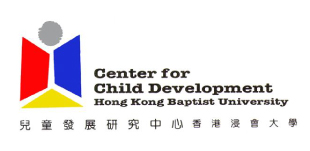 香港浸會大學 - 兒童發展研究中心