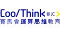 https://portal.coolthink.hk/#/login/LCC
