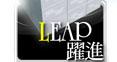 http://leap.ilongman.com/acs-web/login.do
