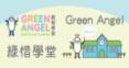 http://www.foodangel.org.hk/index.php?l=tc