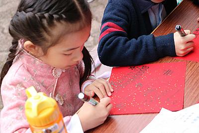 中華文化日