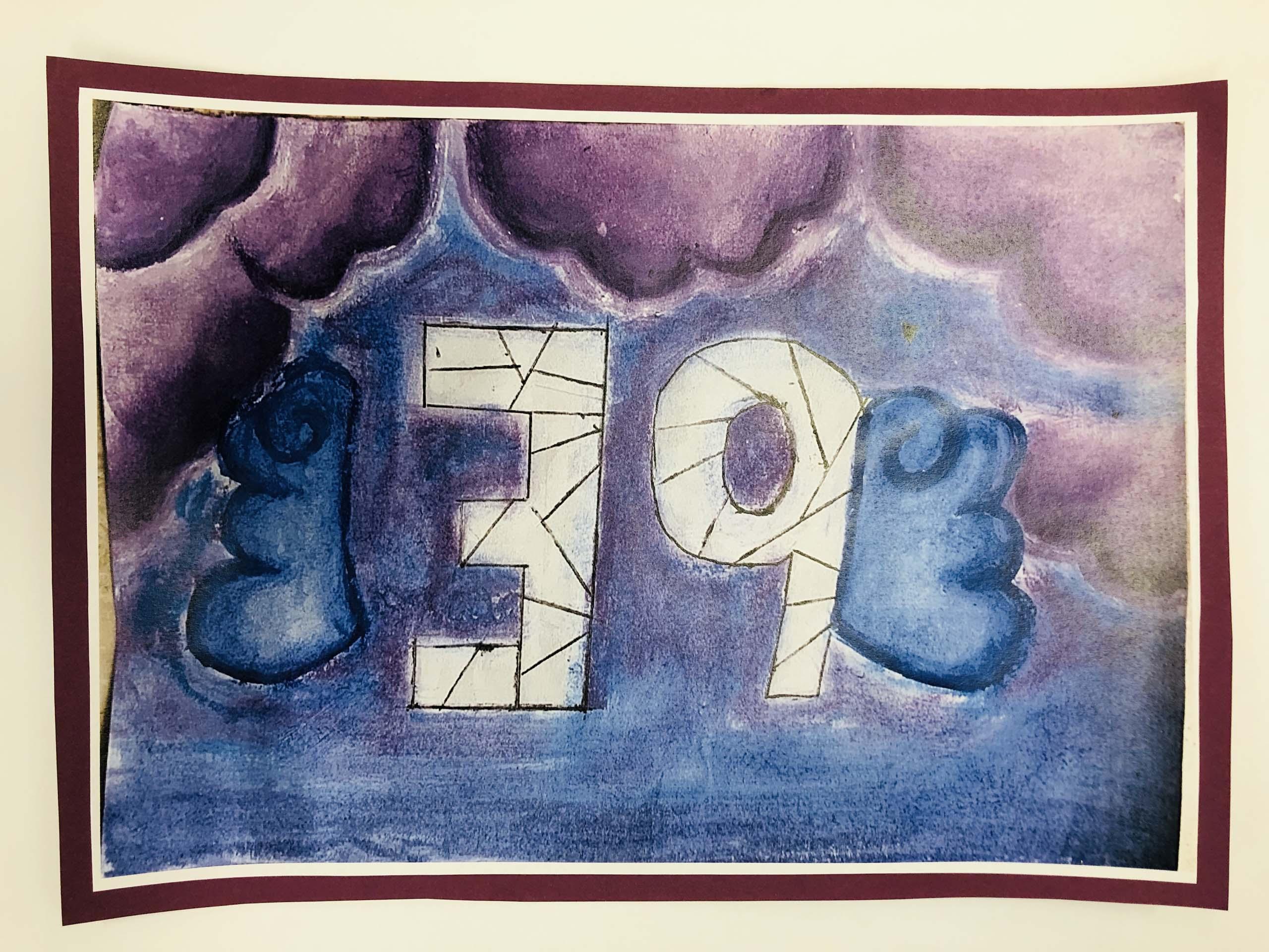 2020 – 2021班旗