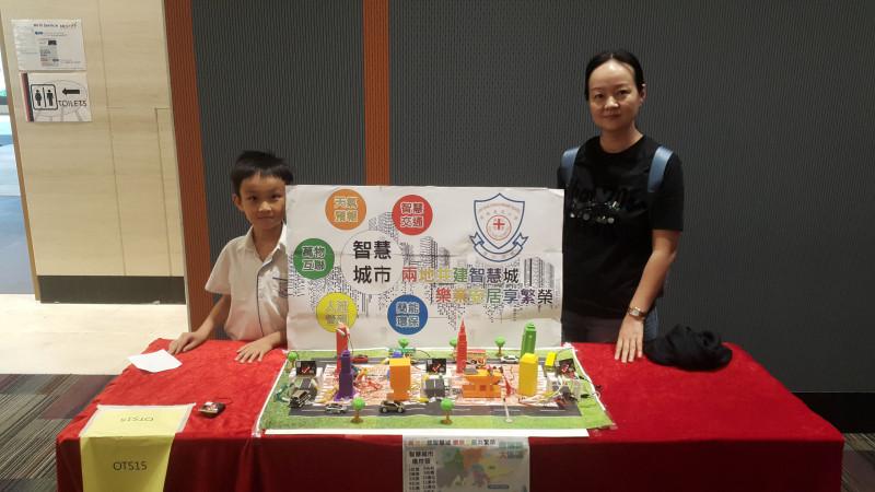 香港青年協會創意編程設計大賽(公開賽)