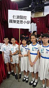 TVB「THINK BIG 天地」 - STEM 活動