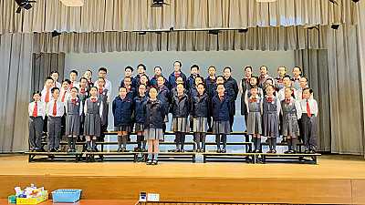 Hong Kong School Speech Festival