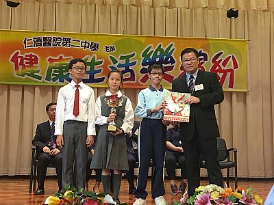 仁濟醫院第二中學小學常識英文健康環保問答比賽