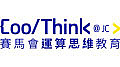 Cool Think
