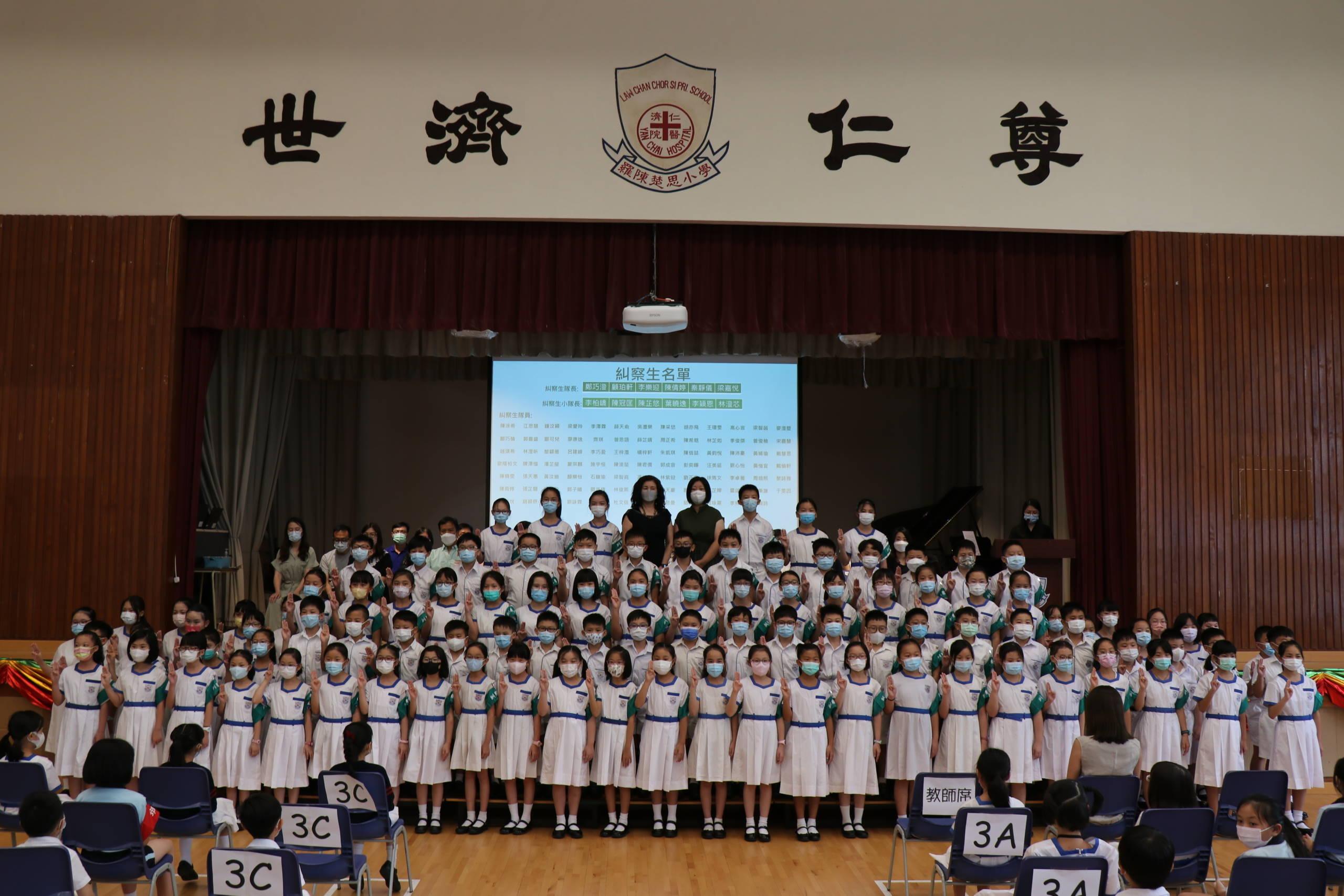 糾察生就職禮暨敬師日活動21-22