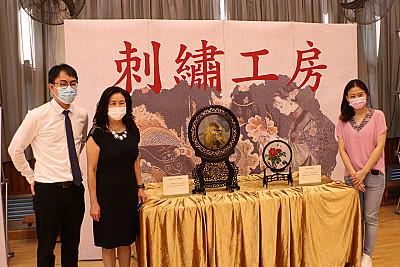中藝中華文化活動